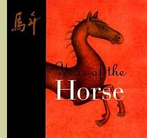 Year of the Horse cover